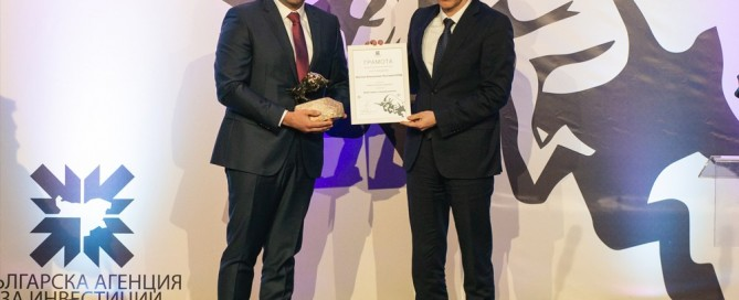 Visteon Operations Director Ivan Mihaylov (left) accepts the award from the Bulgaria Minister of Education Krasimir Valchev
