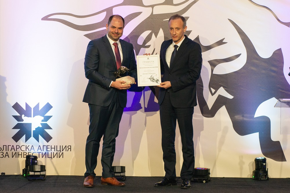 "Visteon receives ""Investor in Human Capital"" award for efforts and investment in Bulgaria"